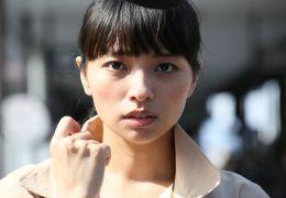 Radiance - Misaki (Ayame Misaki)